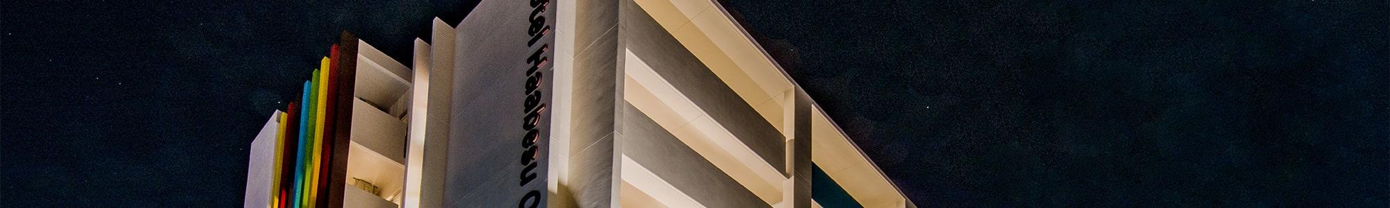 ホテルハーベスオキナ 公式ブログ