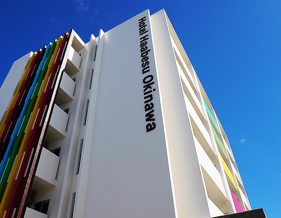 浦添のホテル HAABESU OKINAWA